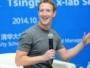 Facebook sprema revolucionarnu promjenu o pristupu stranici