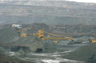 rudnik-uglja-u-bih-2
