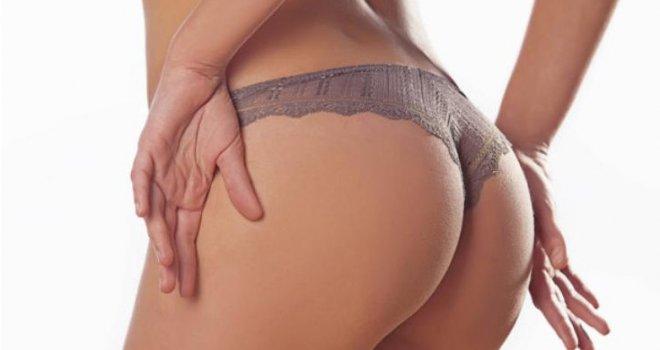Međurasni bbw porno slike