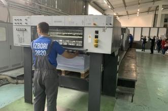 štampanje