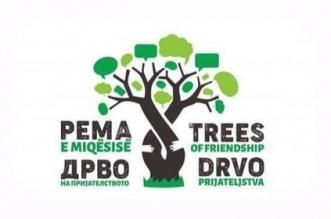 Drvo prijateljstva