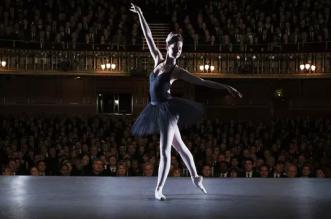 baletska predstava