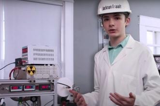 12-godišnjak kod kuće izradio fuzijski nuklearni reaktor