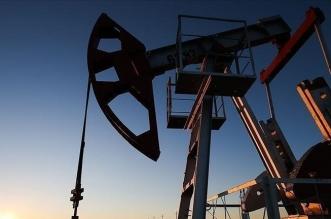 nafte